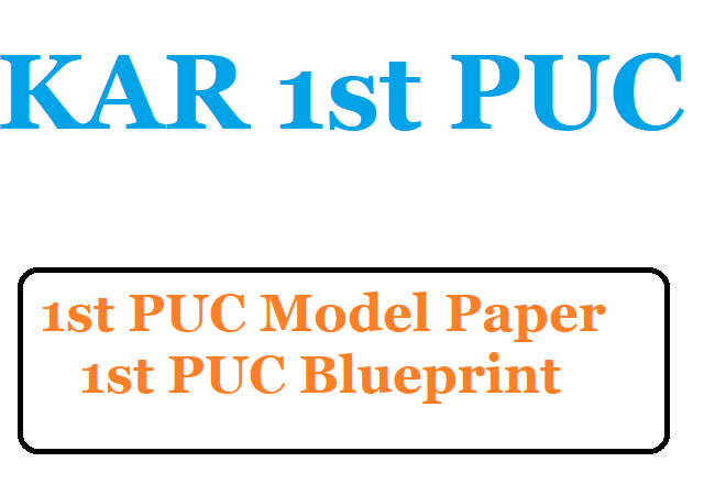 1st PUC Model Paper 2021 1st PUC Blueprint 2021
