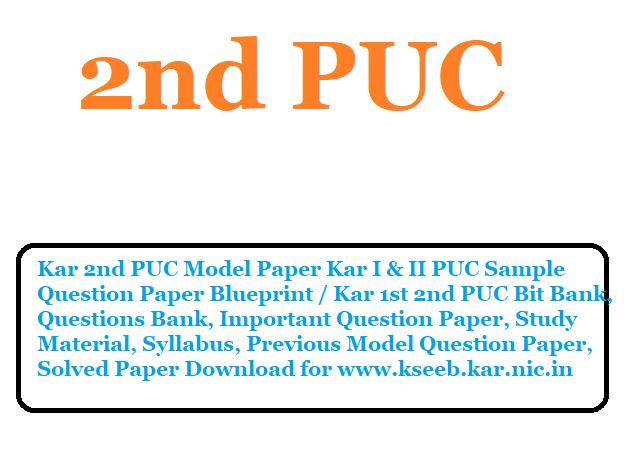 Kar 2nd PUC Model Paper 2020 / Kar I & II PUC Sample Question Paper 2020 Blueprint / Kar 1st 2nd PUC Bit Bank, Questions Bank, Important Question Paper, Study Material,