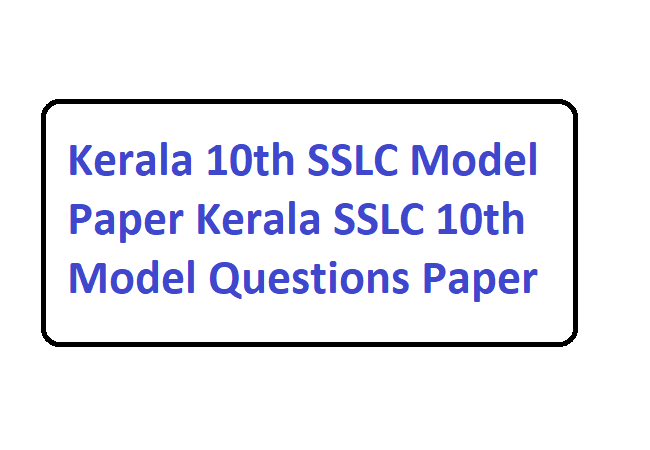Kerala 10th SSLC Model Paper 2020 Kerala SSLC 10th Model Questions Paper 2021
