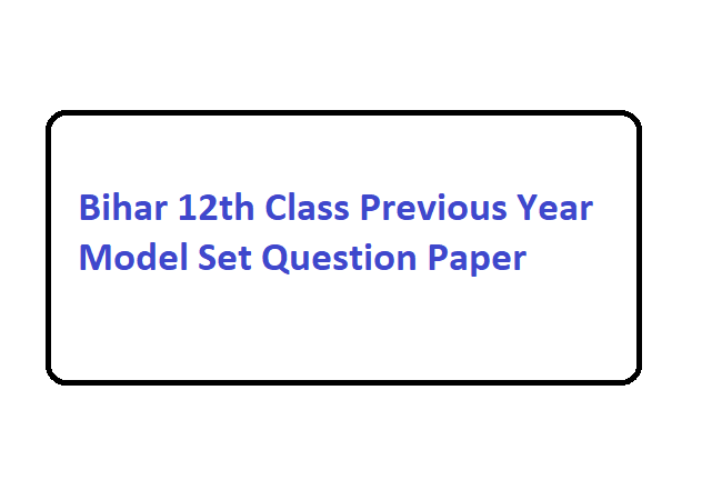 Bihar 12th Previous Year Question Paper 2020