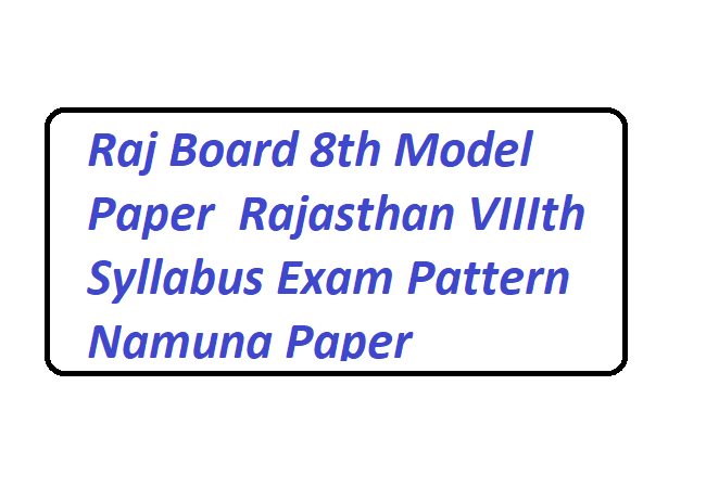 Raj Board 8th Model Paper 2020 Rajasthan VIIIth Syllabus Exam Pattern 2020 Namuna Paper