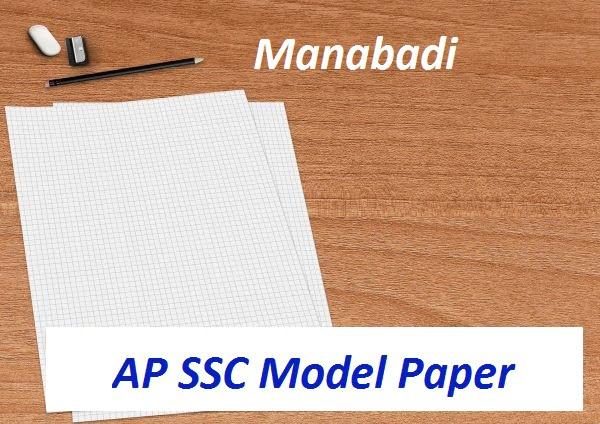 AP SSC 10th Model Questions Paper 2020
