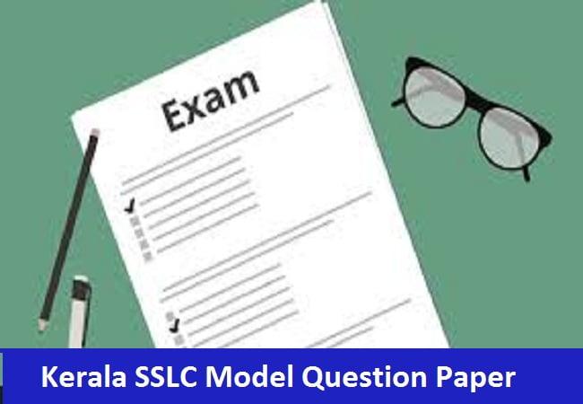 Kerala SSLC Model Question Paper 2020