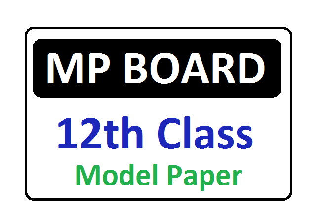 MP Board 12th Question Paper 2020 MP 12th Blueprint Model Paper 2020