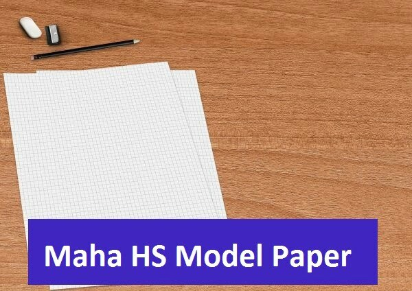 Maha Board 12th Model Papers 2020 Blueprint
