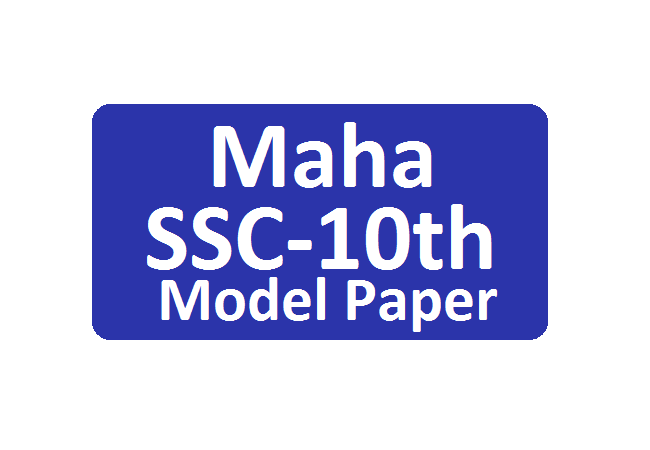 Maha Board SSC Model Question Paper 2021 MSBSHSE 10th Sample Paper 2021