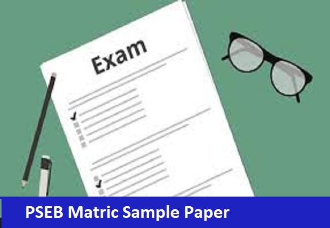 Punjab 10th Model Question Paper 2020 PSEB Matric Sample Paper 2021