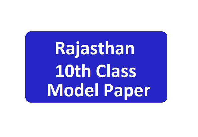 RBSE 10th Sample Paper 2020
